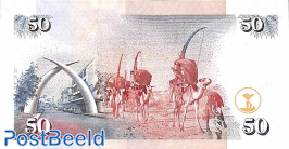 50 Shilling 1.4.2006