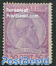 50Q Violet, Stamp out of set