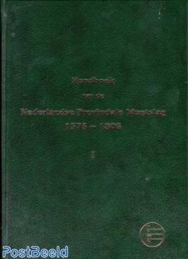 NVMH handbook I Dutch prov.coins 1573-1806