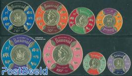 Independence 8v, foil stamps