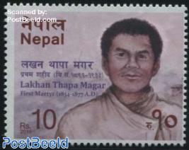 Lakhan Thapa Magar 1v