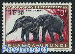 Elephant 1v, overprint