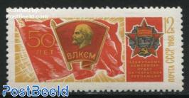 Communist youth 1v