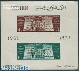 Nubian monuments, Free Yemen overpr. s/s