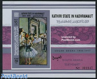 KSiH, Degas painting s/s imperforated