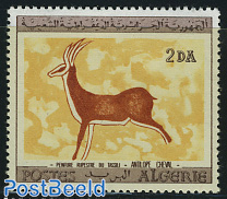 2D, Stamp out of set