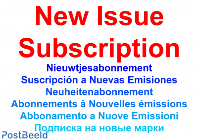 New issue subscription Croatia