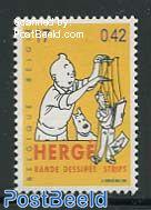 17Fr/042, Stamp out of set