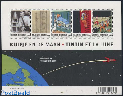 Tintin and the moon s/s