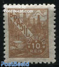 10R, Stamp out of set