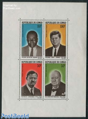 Politicians s/s, WITHOUT OVERPRINT on 50F stamp