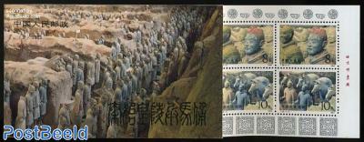 Qin Shi Huangdi booklet