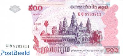 500 Riels