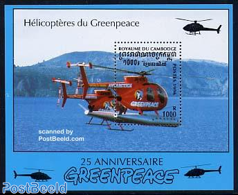 Greenpeace, helicopter s/s