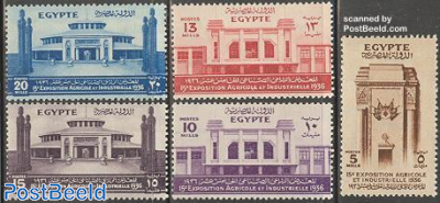Cairo exposition 5v
