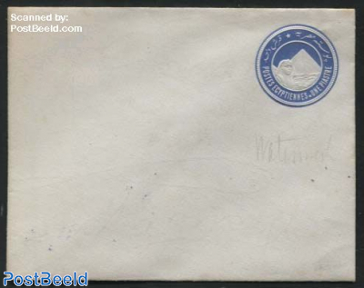 Envelope 1P, 120x94mm