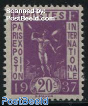 20c, Stamp out of set