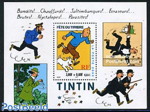 Tintin s/s