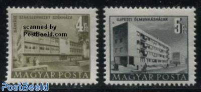 Definitives, buildings 2v