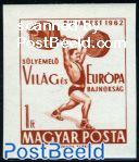 European weight lifting championship 1v imperforat