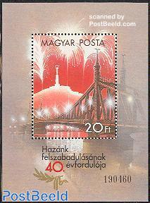 Liberation anniversary s/s