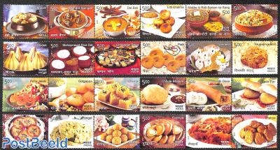 Indian Kitchen 24v