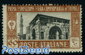 Tripolitania, 60c, Stamp out of set