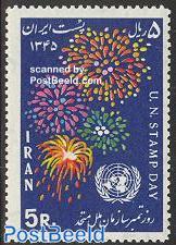 UNO stamp day 1v