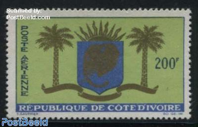 National seal 1v