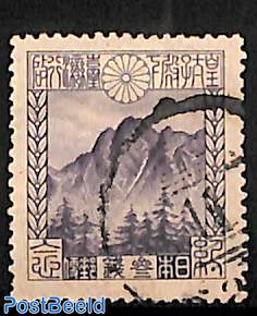 3S, Mount Niitakayama, Stamp out of set