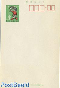 Postcard 7Y, Child in garden