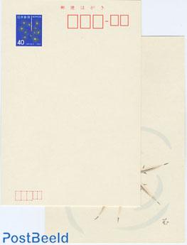 Postcard set 40Y (2 cards, diff. illustr.)