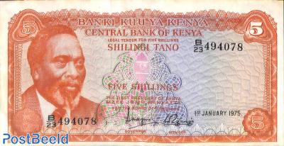 5 Shillings 1.1.1975