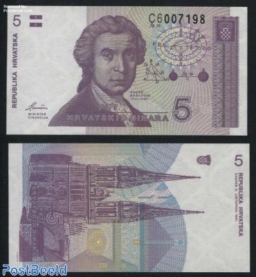 5 Dinars