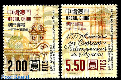 135 years post & telecommunication 2v