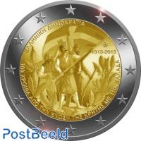 2 euro 2013 Crete