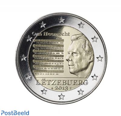 2 euro 2013 Anthem