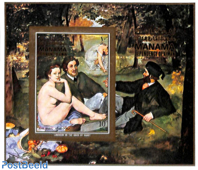Manet painting s/s, imperforated
