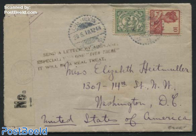 Censored letter to US, Postmark to promote Airmail shipments