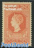 10G Orange, Stamp out of set