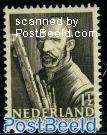 1.5+1.5c, Vincent van Gogh, stamp out of set