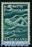 5+3c, swimming, stamp out of set