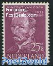 25+8c, Vincent van Gogh, Stamp out of set
