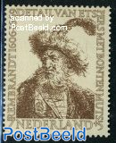 7+5c, Rembrandt, Stamp out of set