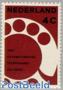 4c, Stamp out of set