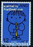 12+8c, Dick Bruna, Stamp out of set