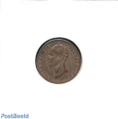 25 Cents 1849
