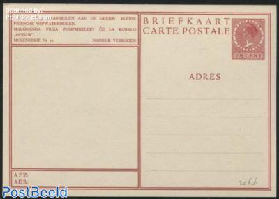 Postcard 7.5c, No. 20, Grouw