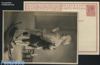 Postcard 7.5c, Princess Beatrix
