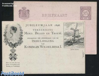 Illustrated Postcard 2.5c, Jocob Maris